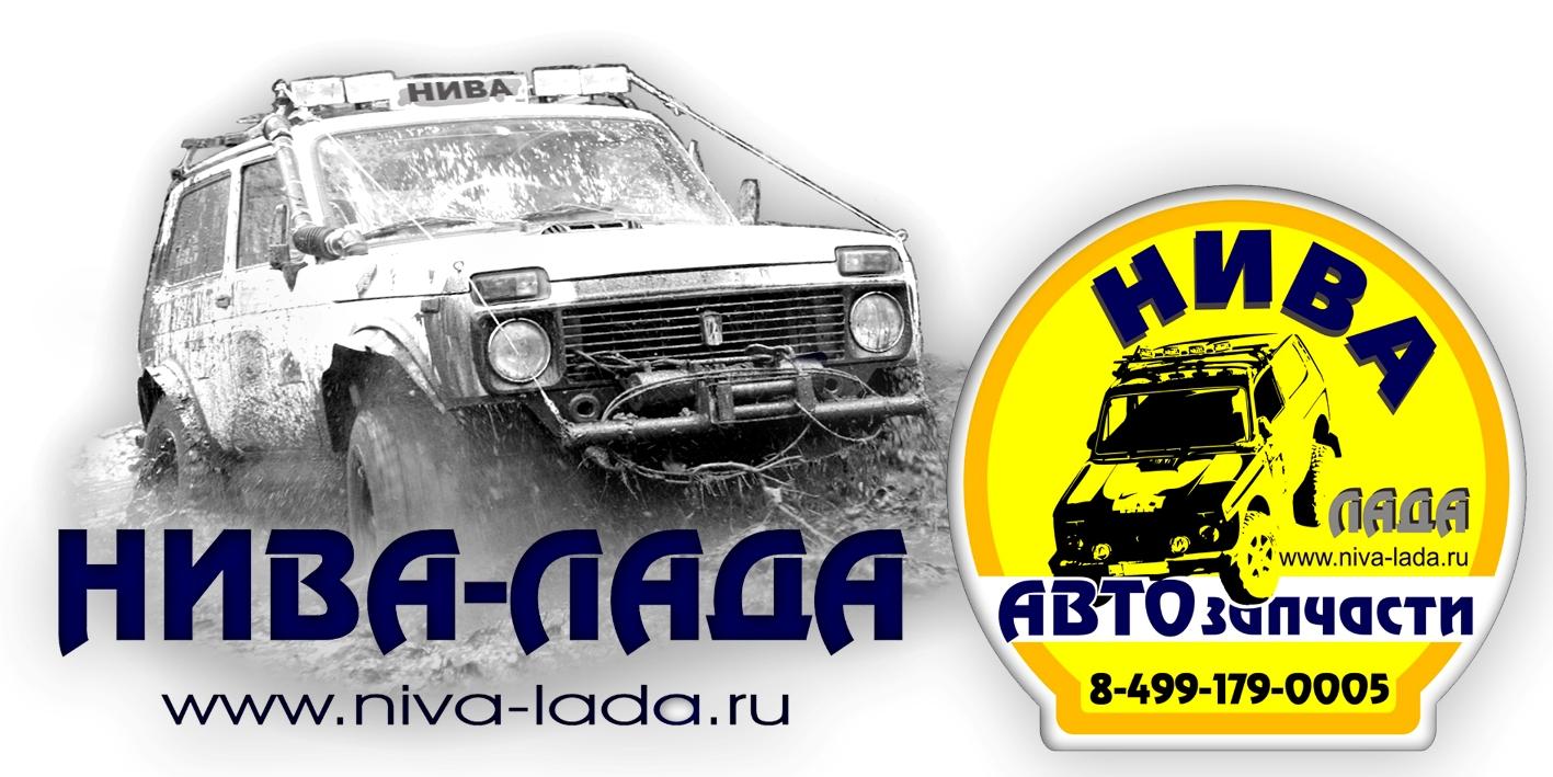 Автозапчасти москвич люблинская